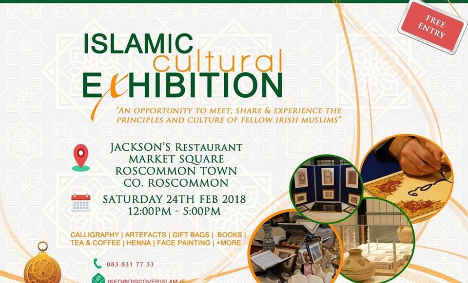 Roscommon Islamic Culture Exhibition 2018