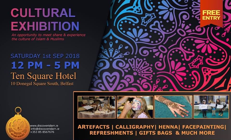 belfast Islamic culture exhibition 2018