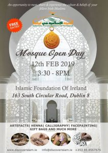 Dublin mosque Open Day 2019