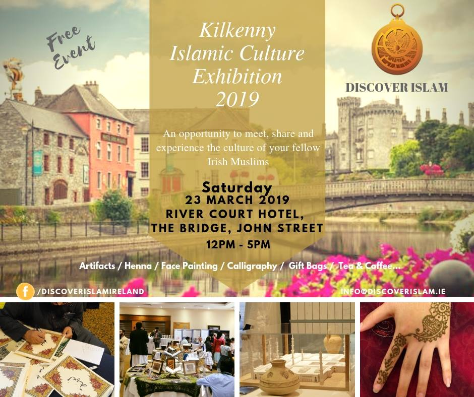 Kilkenny Exhibition 2019