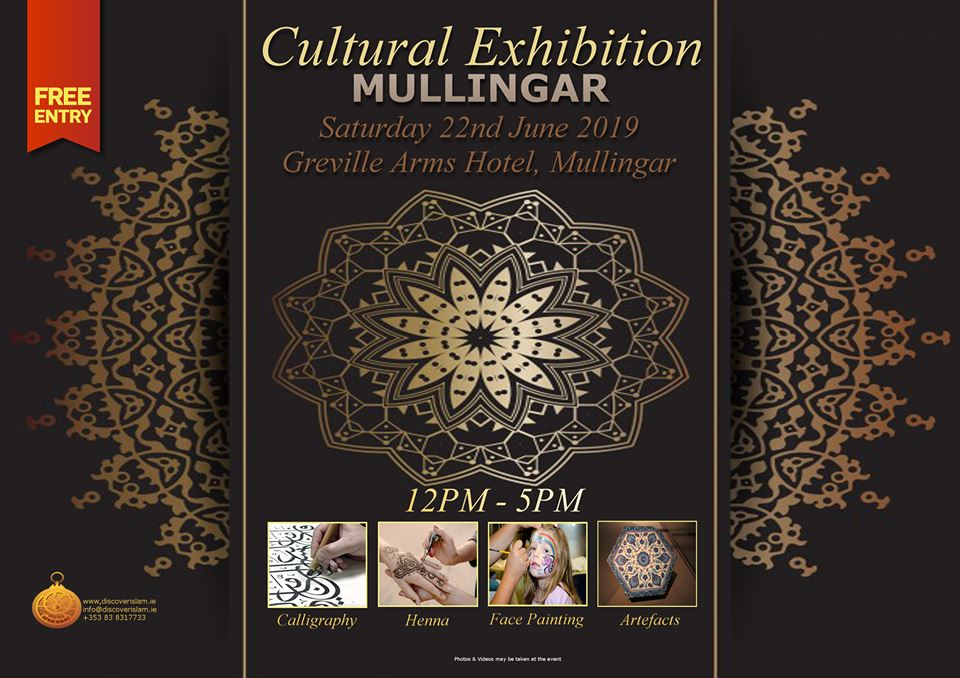 mullingar islamic cuture exhibition 2019