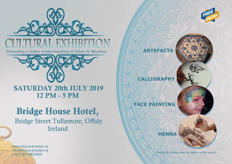 Tullamore Islamic Culture Exhibition 2019